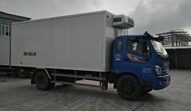 Xe lạnh 7 tấn